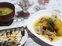 じゃがいも(インカのめざめ)と三度豆の炒め煮 - 健康で輝いて楽しくⅢ