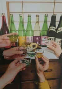 フォトコンテスト締め切り間近✨ - 【日直田酒】 - 西田酒造店blog -