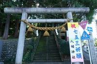 狭山へ行こう。(埼玉県へ行こう。) - 僕の足跡