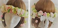 花冠アルバム4 - デイジーのひとりごと
