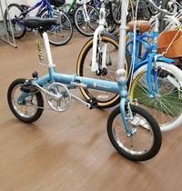 ルノーの折り畳み自転車 - 滝川自転車店