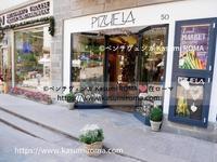 """「エーデルワイス♪」ひょいと立ち寄った村⑦@ 真夏のドロミテ・世界遺産ヴァカンス2019⑯"""" - 『ROMA』ローマ在住 ベンチヴェンガKasumiROMAの「ふぉとぶろぐ♪ 」"""