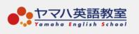 ヤマハ英語教室/家庭学習ページ学習素材追加(6月8日更新) - ヤマハ佐藤商会ドレミファBLOG