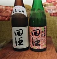 フォトコンテストについてお知らせ✨ - 【日直田酒】 - 西田酒造店blog -