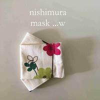 西村大臣マスクを自分のお顔にフィットしたサイズで作ろう - Orange*nana:はりねずみが今日も作っちゃうよぉ!