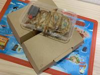 #8炒飯はチャーハンと読む。ニラVS五目食べ比べ編【おいしいおもちかえりやってみたっ!】 - たっちゃん!ふり~すたいる?ふっとぼ~る。  フットサル 個人参加フットサル 石川県