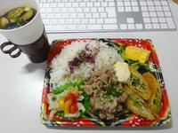今週の弁当と、テレワーク飯 - マイニチ★コバッケン