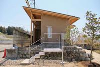 グレーチング階段/溶融亜鉛メッキ塗装 - 三楽 3LUCK 造園設計・施工・管理 樹木樹勢診断・治療