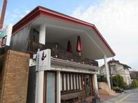 新しいスタイルのホテル * 232 work & hotel/TWIN-LINE HOTEL KARUIZWA - ぴきょログ~軽井沢でぐーたら生活~
