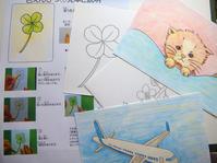 ★教室お休み中・・色鉛筆課題☆ - 絵画教室アトリえをかく