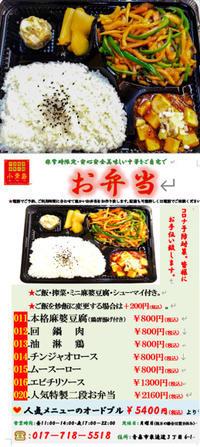 小青島 - 炭酸マニア Vol.3