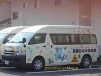 新郷みなみ幼稚園さ3434 - 注文の多い、撮影者のBLOG