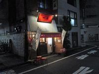 「らーめん一蔵」で味噌らーめん(麺の大盛)+炒めもやし♪85 - 冒険家ズリサン