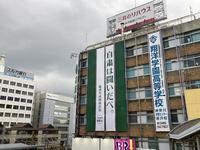 【名店ビルができる前から藤沢にいるけど、だべ、なんて言う人見たことない】 - お散歩アルバム・・春日和花粉日和