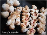 パンを焼いて・・・♪ - Romy's Mondo ~料理教室主宰Romyの世界~