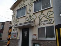 ベナマート - 2013年から釧路に住んでいます。