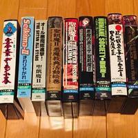 聖飢魔II 活動絵巻教典 「悪魔の黒ミサ THE GREAT BLACK MASS TOUR 24TH, DEC. 1986 AT NAKANO SUNPLAZA HALL」 - 田園 でらいと