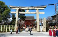 母と京都旅・八坂神社 - 月の旅人~美月ココの徒然日記~