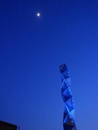 ブルーな芸術館タワー(医療関係者応援ブルーライトアップ) - みとぶら