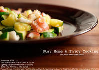 Stay Home & Enjoy Cooking ProfotoA1x + シグマ 70mm F2.8 DG MACRO | Art  実写 #profoto - さいとうおりのお気に入りはカメラで。