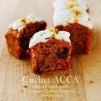 家庭的な焼菓子、キャロットケーキ - Cucina ACCA(クチーナ・アッカ)