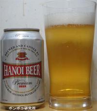 Bia Lon Hà Nội Beer Premium (ハノイ缶ビール プレミアム) - ポンポコ研究所(アジアのお酒)