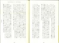 叱り方のポイント10 - 寺子屋ブログ  by 唐人町寺子屋