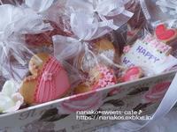 プチギフトのラッピング♡ - nanako*sweets-cafe♪