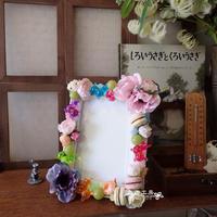 カラフルなフォトフレーム - 森の工房 Flower Work ナチュラルスローな空間
