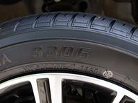 S306! - Green&Black