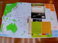 World at War#70 『大太平洋戦争: プラン・オレンジ』  (GREAT PACIFIC WAR: Plan Ornage) - YSGA 例会報告