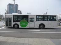 みどりの日、緑のバス。 - タビノイロドリ