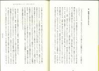 管理される子どもたち - 寺子屋ブログ  by 唐人町寺子屋