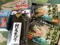島から島へ - つぶやくデジカメ〜東京離島さすらい編
