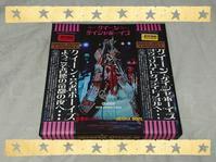 新型コロナをぶっ潰せ!QUEEN / GEISHA BOYS THE COMPLETE TOKYO TAPES LIMITED BOX TYPE B - 無駄遣いな日々