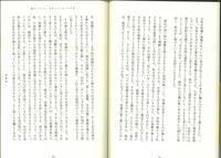 幻想の共同体、母と娘 - 寺子屋ブログ  by 唐人町寺子屋