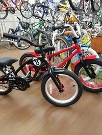 カッコイイキッズバイク - 滝川自転車店