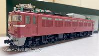 KATO 1-320 EF81にLokSound 5を搭載 - Salamの鉄道趣味ブログ