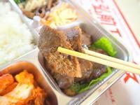 カルビ弁当:焼肉レストラン大満*弘前エール飯 - 津軽ジェンヌのcafe日記