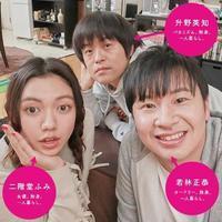 住住(2017年製作のドラマ) - はっちのブログ【快適版】