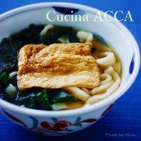 初めての「手打ちうどん」にチャレンジ! - Cucina ACCA(クチーナ・アッカ)