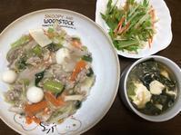 またまたつくレポ頂きました=♡ -  川崎市のお料理教室 *おいしい table*        家庭で簡単おもてなし♪