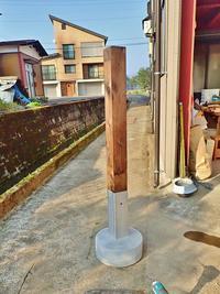 兼業農家近くのフットパス標柱を設置しました - 浦佐地域づくり協議会のブログ
