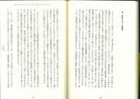 子どもの障害と総スペクトラム化社会の話 - 寺子屋ブログ  by 唐人町寺子屋