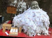 布袋の顔も三度まで - つぶやくデジカメ〜東京離島さすらい編