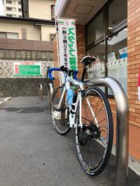 久しぶりのジテツウ - 自転車日記