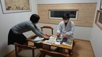フォトコンテスト結果発表✨の前に - 【日直田酒】 - 西田酒造店blog -