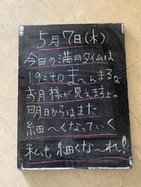 キラッキラの1日(*^。^*) - bloomと私・・・