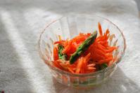 5/6発酵にんじんとアスパラのサラダ - 「あなたに似た花。」