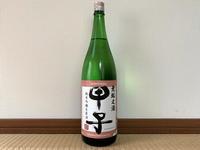 (千葉)甲子正宗 無垢之酒 純米吟醸生原酒 / Kinoenemasamune Mukunosake Jummai-Ginjo - Macと日本酒とGISのブログ